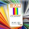 RAL (or pick any RAL colour!)